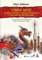 China hoje - projeto nacional, desenvolvimento e socialismo de mercado