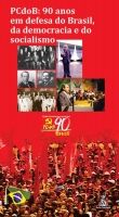 PCdoB: 90 anos em defesa do Brasil, da democracia e do socialismo São Paulo 2012